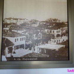 kardjali-museum049