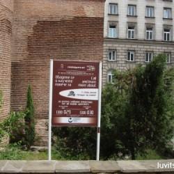sofia-museum114