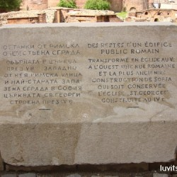 sofia-museum131