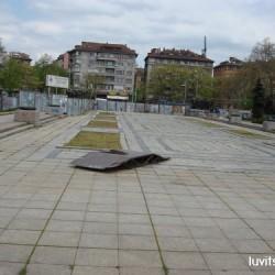 sofia-museum267