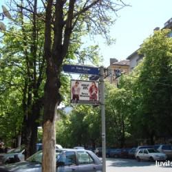 sofia-museum302