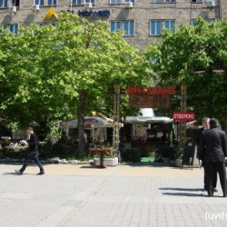 sofia-museum333