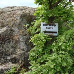 tomb-at-tatul11