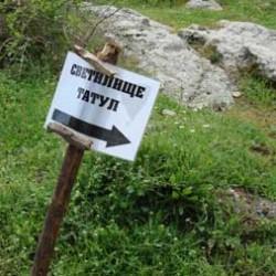 tomb-at-tatul20