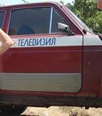 Bulgarian television crew filmed at Perperikon